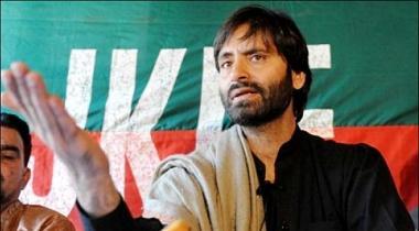 Srinagar Yaseen Malik Giraftar Central Jail Muntaqil