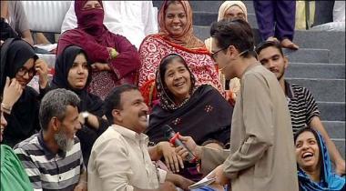Geo Khalo Pakistan Mein Caroron Kay Inamaat Wasim Wo Shoaib Cha Gaye