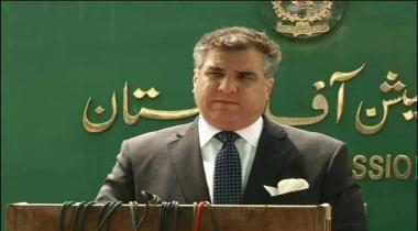 Why Not Jit Formed Against Imran Khan Daniyal Aziz