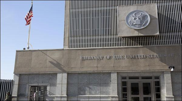 امریکی سفارتخانے کی یروشلم منتقلی روک دی گئی