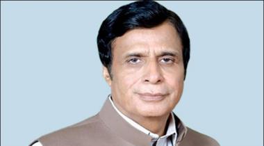 Punjab Hukumat Land Mafia Ban Gayi He Pervaiz Elahi
