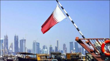 Qatar Nay Arab Mumalik Ke Faislay Ko Ghair Munsifana Qarar Day Diya