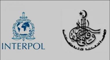 Bani Mqm Ky Khilaf Red Warrant Interpol Ko Bakaida Darkhast
