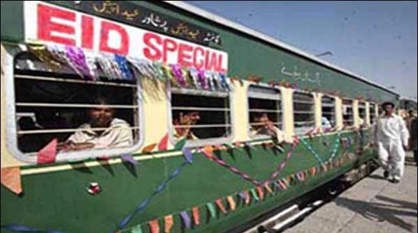 عیدالفطر پر5 خصوصی ٹرینیں چلانے کا اعلان