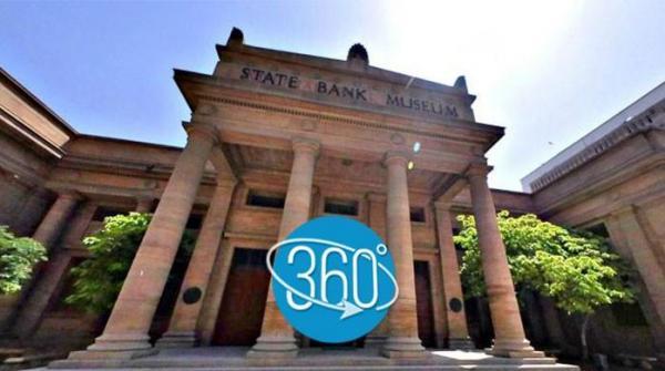 اسٹیٹ بینک میوزیم کا 360 ڈگری ورچوئل ٹور کریں