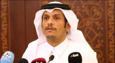 Aqwam Mutahidda Khaleeji Mumalik Se Fazai Hudood Ka Maamla Hal Karaye Qatar