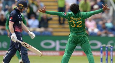 Hassan Ali Fulfills His Fathers Wish