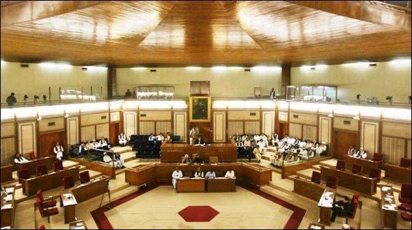 بلوچستان کے آئندہ مالی سال کا بجٹ آج پیش کیا جائے گا