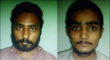 Karachi Central Jail Se Qedion Ka English Filmon Wala Farar