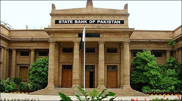 Sme Financing Ki Namu 32 Fisad Rahi State Bank