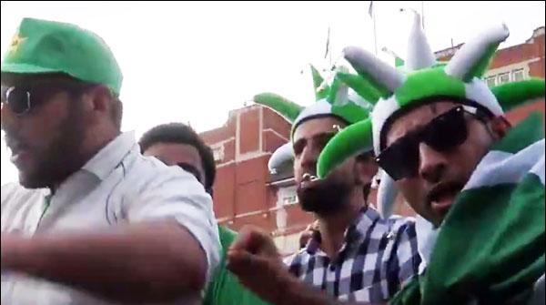 لندن میں شائقین کا جشن، پاکستان زندہ باد کے نعرے