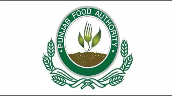 پنجاب، مضر صحت مٹھائی فروخت کرنیوالے 11سوئٹ ہاؤس سیل