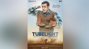 Tubelight Box Office Collection