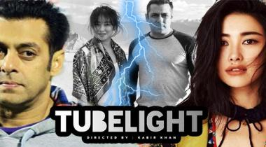 Salman Khan Film Tube Light First Day Collection And Its Future