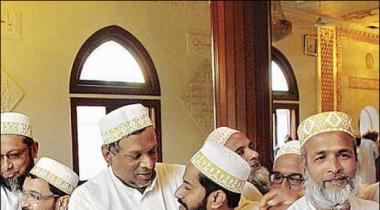 Karachi Bohri Community Aj Eid Ul Fitar Mana Rahi Hai