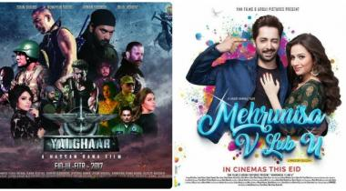 Films On Eid