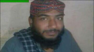 Quetta Dhamaka Shaheed Ahlkar Sajid Ali Ka Mutasira Khandan
