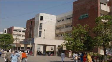 Saniha Ahmed Pur Sharqia Lahore Ky Sarkari Hospital Main High Alert