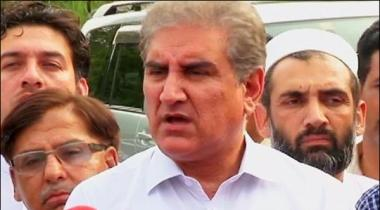 Qurbaiyan Dene Ke Bawajood Ungliyan Hum Par Uth Jati Hain Shah Mehmood