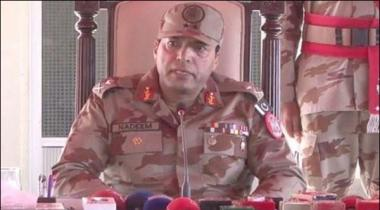 Ig Fc Balochistan Ka Afghan Shelling Say Mutasira Gaow Ka Dora