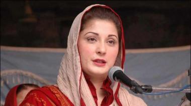 Maryum Nawaz Aaj Jit Kay Samny Pesh Hon Gi