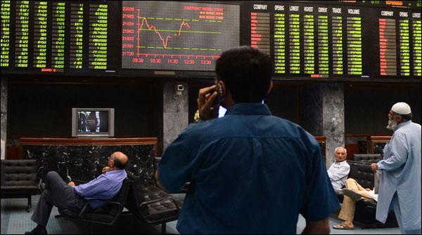 Stock Market Mein Tezee 46 Hazar Ki Satah Aboor