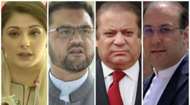 Jit Requests Nab To File Reference Against Nawaz Sharif Sons