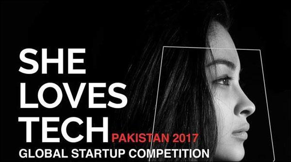 پاکستان میں خواتین کا پہلا عالمی ٹیکنالوجی مقابلہ اگلے ماہ ہوگا