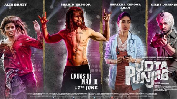 فلم ''اڑتا پنجاب'' نے آئیفا ایوارڈ میلہ لوٹ لیا