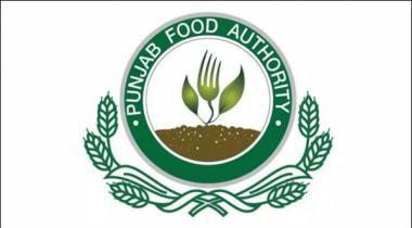 Lahore Janwar Ki Haddi Se Jeli Powder Banane Wali Factory Seal