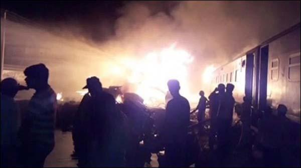 خیبر میل کے انجن میں آگ لگ گئی