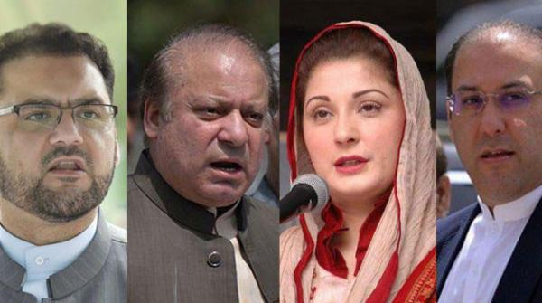 Sharif Family Submits Response In Sc Say Jit Exceeded Mandate