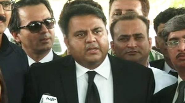 وزیراعظم آرٹیکل 62،63 کے تحت نااہلی کا سامنا کر رہے ہیں، فواد چوہدری