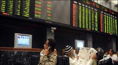 Pakistan Stock Exchange Mein Teezi Ka Rujhan