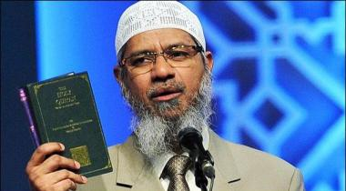 India Revokes Passport Of Dr Zakir Naik