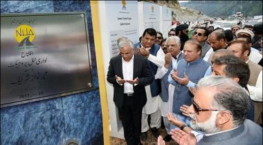 Sarkari Tv Ne Wazir E Azam Ka Khitab Pura Nashar Nahi Kia