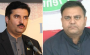 Fawad Chuadry And Faisal Karim Kundi Conversation