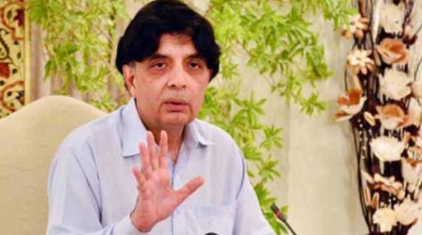 وفاقی وزرا کی چوہدری نثار کو منانے کی آخری کوشش بھی ناکام
