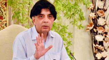 Choudry Nisar Expected To Resign