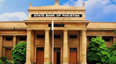 State Bank Maintains Policy Rate At 57 Pc