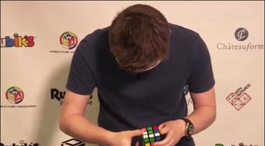 Cube Solve Kernay Ka Shandar Muzahira