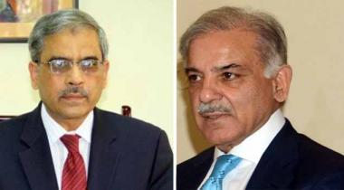Shahbaz Sharif Meets Governor State Bank