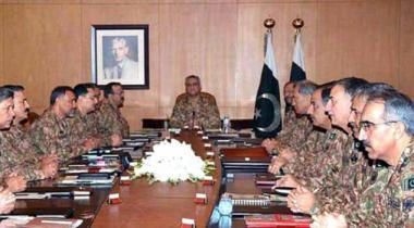 Army Chief To Chair Security Meeting In Lahore Today