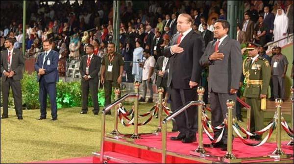 Maldives Mae Youm Azadi Ki Taqreeb Pm Nawaz Ki Shirkat