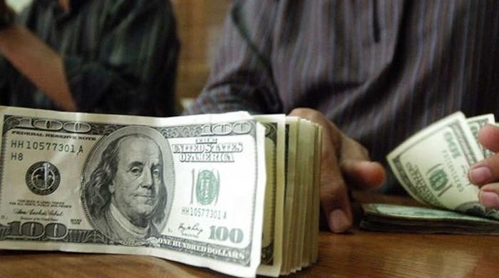 زرمبادلہ کے ذخائر میں 27 کروڑ 94 لاکھ ڈالرز کمی