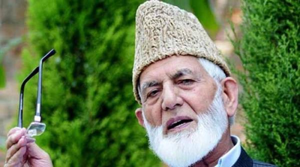 مستحکم پاکستان مسئلہ کشمیر کے حل کیلئے انتہائی اہم ہے، سید علی گیلانی