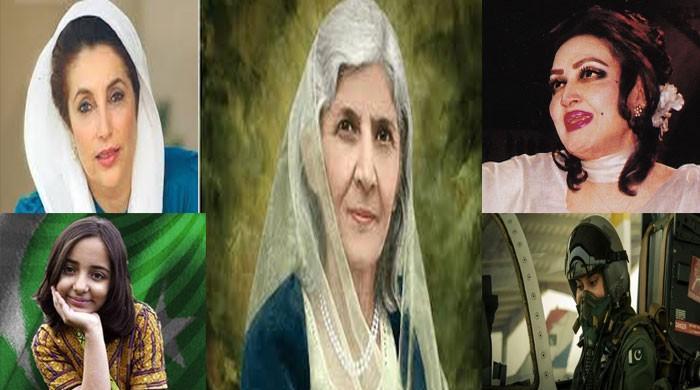 پاکستان کا نام روشن کرنے والی باہمت اور عظیم خواتین