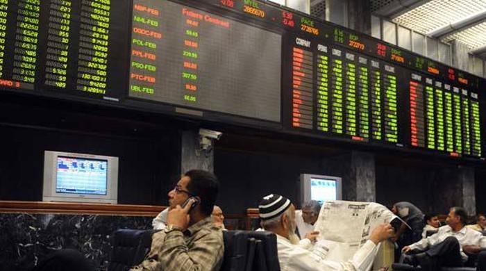 پاکستان اسٹاک ایکسچینج: 100 انڈیکس 44 ہزار 186 پوائنٹس پر بند