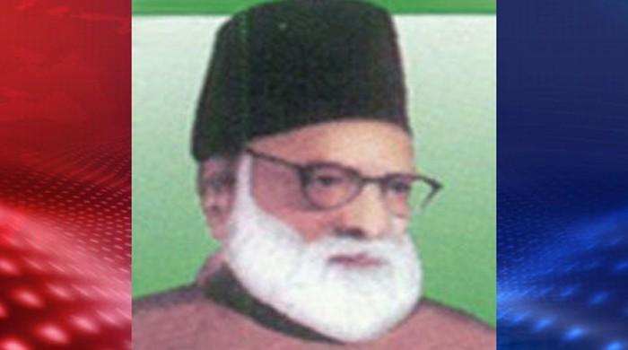 بابائے اردو مولوی عبدالحق کو بچھڑے 56 برس بیت گئے