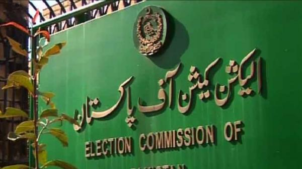 الیکشن کمیشن کا توہین عدالت کی کارروائی شروع کرنے کیلئے عمران خان کو نوٹس